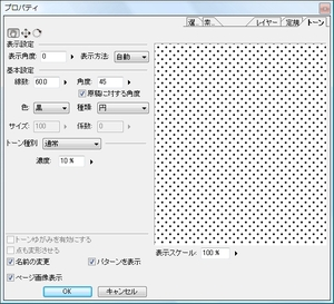 Cs11_004