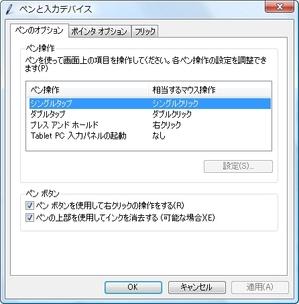 Cs15_002