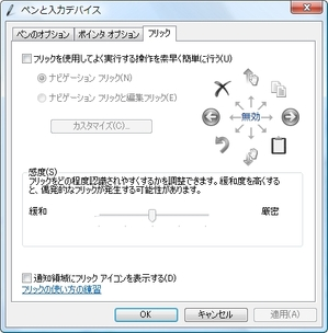 Cs15_003