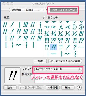 _2013_12_08_15_09